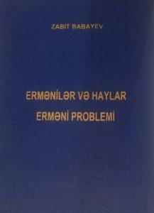 Zabit Babayev Ermənilər və haylar