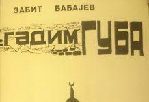 Qədim Quba Zabit Babayev