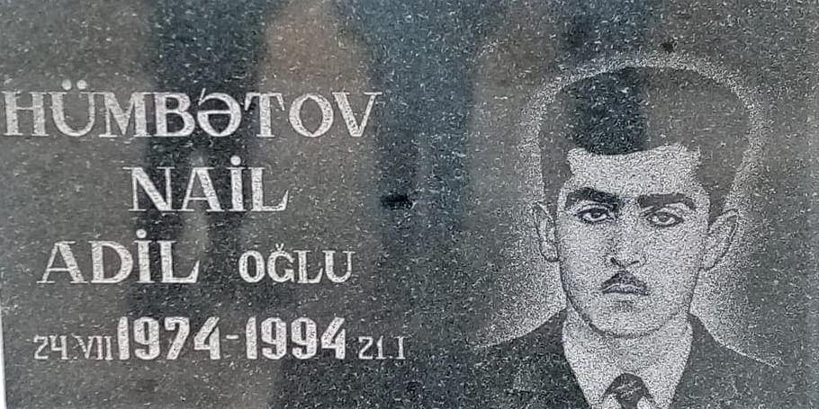 Hümbətov Nail Adil